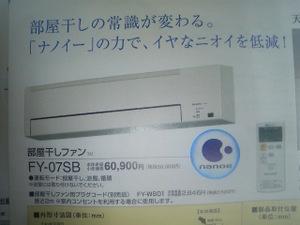 P1001899